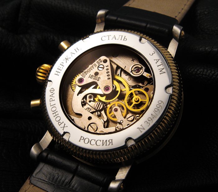 Buran Black Gold Chronograph