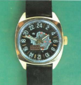 Early 24 hour Raketa